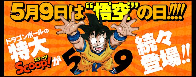 May 9th = Goku Day