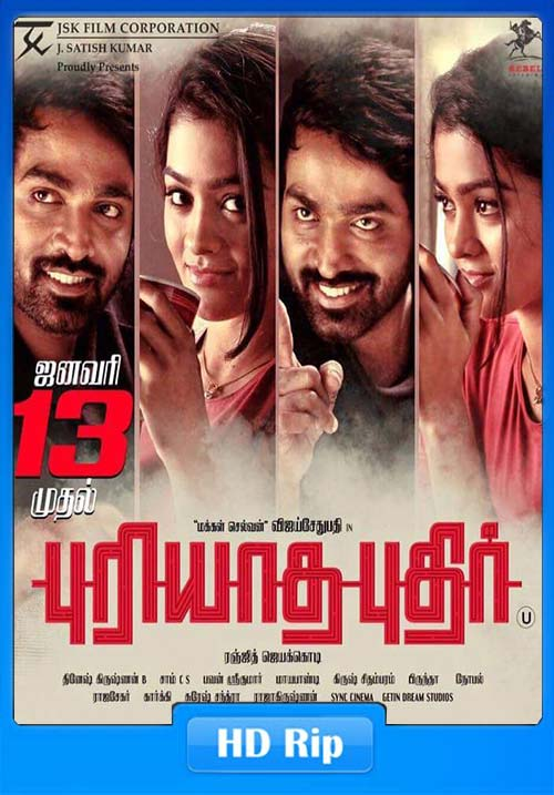 Puriyaadha Pudhir 2019 720p HDRip Dual Audio Hindi Tamil x264 | 480p | 300MB | 100MB HEVC