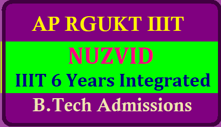 AP RGUKT IIIT Nuzvid Admissions Notification 2019 – Apply online for 6 years Integrated B.Tech Programme @ www.rguktn.ac.in rguktn.ac.in AP RGUKT IIIT Nuzvid Online Application 2019 IIIT Nuzvid Admissions 2019 – RGUKT UG Online Form, Dates, Eligibility, Fees | RJUUKT IIIT Nuzvid B.Tech Admissions 2019 – Notification, Application Form, Exam Dates @ www.rguktn.ac.in AP RGUKT IIIT Nuzvid Admissions Notification 2019 – Apply online for 6 years Integrated B.Tech Programme @ www.rguktn.ac.in AP RGUKT IIIT Notification 2019, Andhra Pradesh IIIT Admission Notification 2019 announced for RGUKT IIIT Online Application 2019 for Admission into 6-Year Integrated B.Tech Programme 2019 in Nuzvid, Ongole, Srikakulam & RK Valley (Idupulapaya) IIIT Institutes at http://admissions.rguktn.ac.in. /2019/05/rgukt-iiit-nuzvid-6-year-integrated-b-tech-admissions-notification-prospectus-apply-online-merit-list-rguktn.ac.in.html