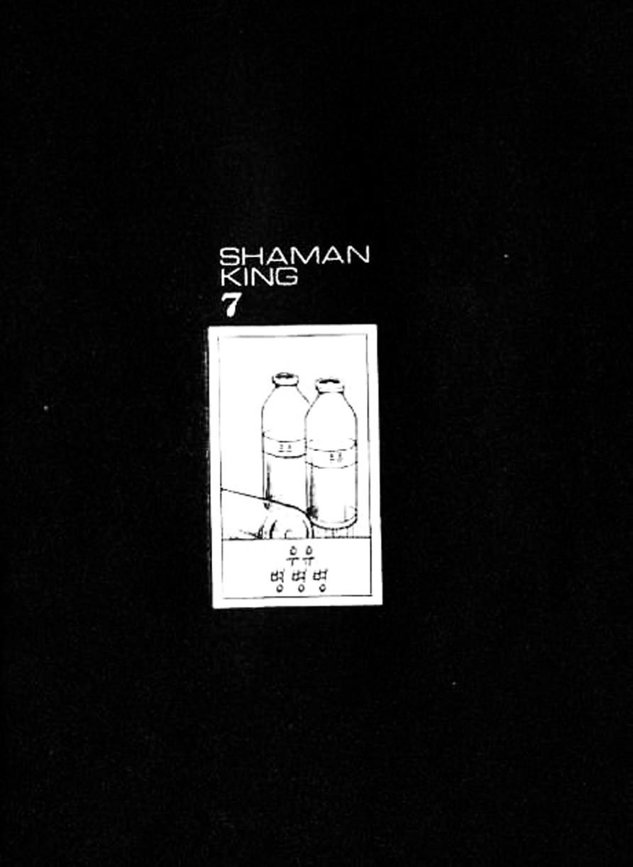 Shaman King [Vua pháp thuật] chap 55 trang 2