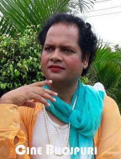 Yadavendra Yadav