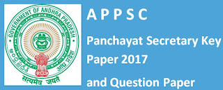 APPSC Panchayat Secretary Key Paper and Question Paper 2017