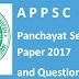 APPSC Panchayat Secretary Key Paper 2017 23rd April, 2017 Eenadu, Sakshi Education