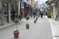 Εμπορικός Σύλλογος Μυτιλήνης: «ΟΧΙ στην κατάργηση της Κυριακάτικης Αργίας»