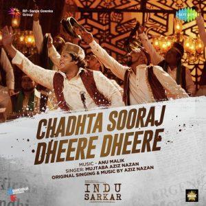 Chadhta Sooraj Dheere Dheere