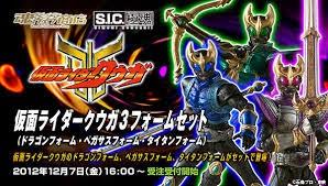 Kamen Rider Kuuga - VietSub (2013)