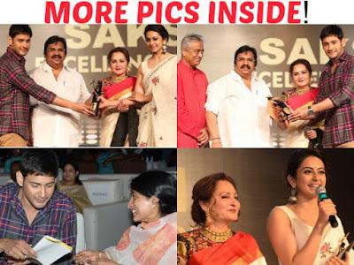 Sakshi -Excellence- Awards-2015