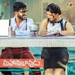 Free Movies: mahanubhavudu movie download in telugu 2017 free online hd