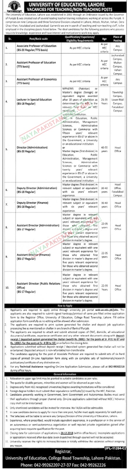 Latest Vacancies Announced in University Of Education Lahore 9 December 2018 - Naya Pakistan