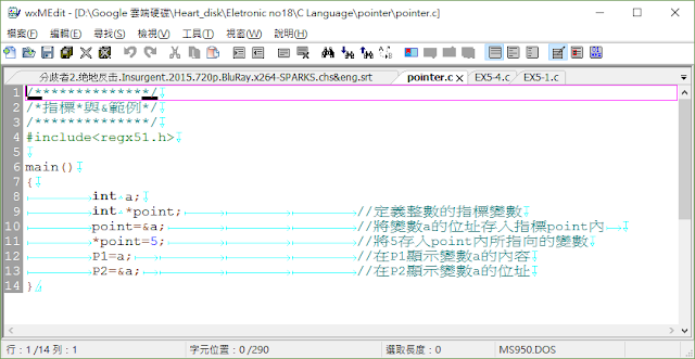 LASY的音響園地: [軟體推薦]實用的 文字編輯器 wxMEdit - - 簡體轉繁體。開源。內建。編碼轉換。繁簡轉換。顯示 ...