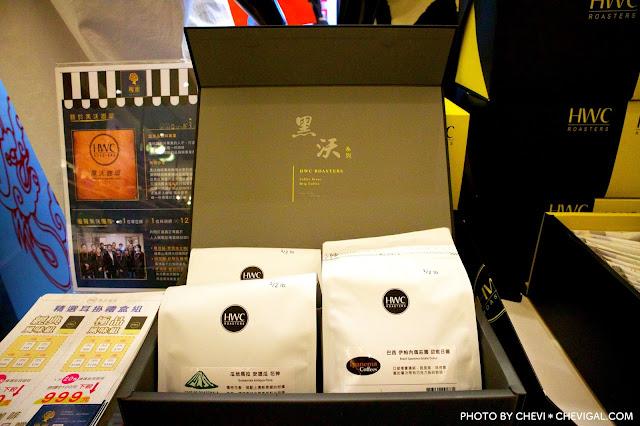 IMG 2429 - 台中西區│瑰蜜。黑沃咖啡最新品牌聯名款。除了特調、歐蕾、手沖咖啡,也有果昔可以選擇唷