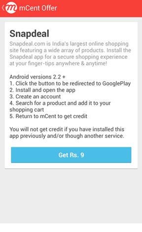 mcent offer details screenshot image