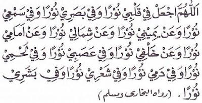 bacaan doa pergi ke masjid.
