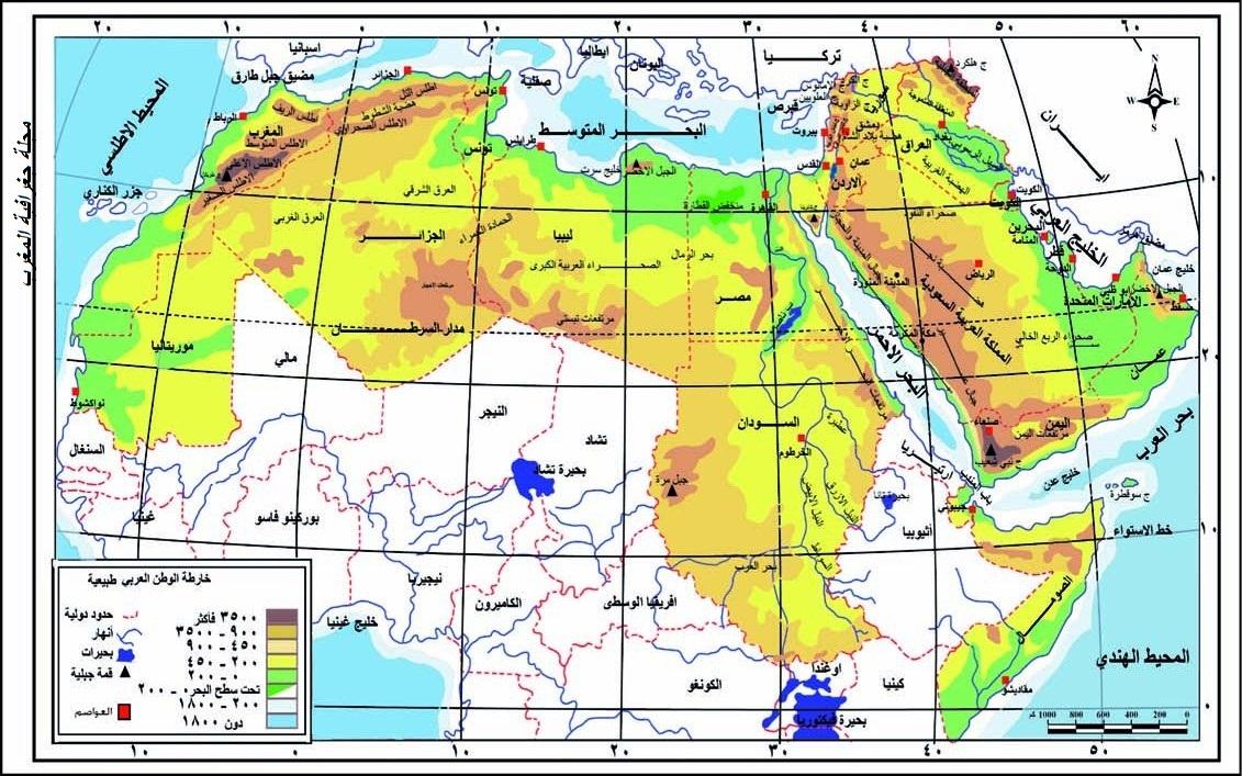 مجلة جغرافية المغرب خرائط العالم العربي جغرافية الوطن العربي