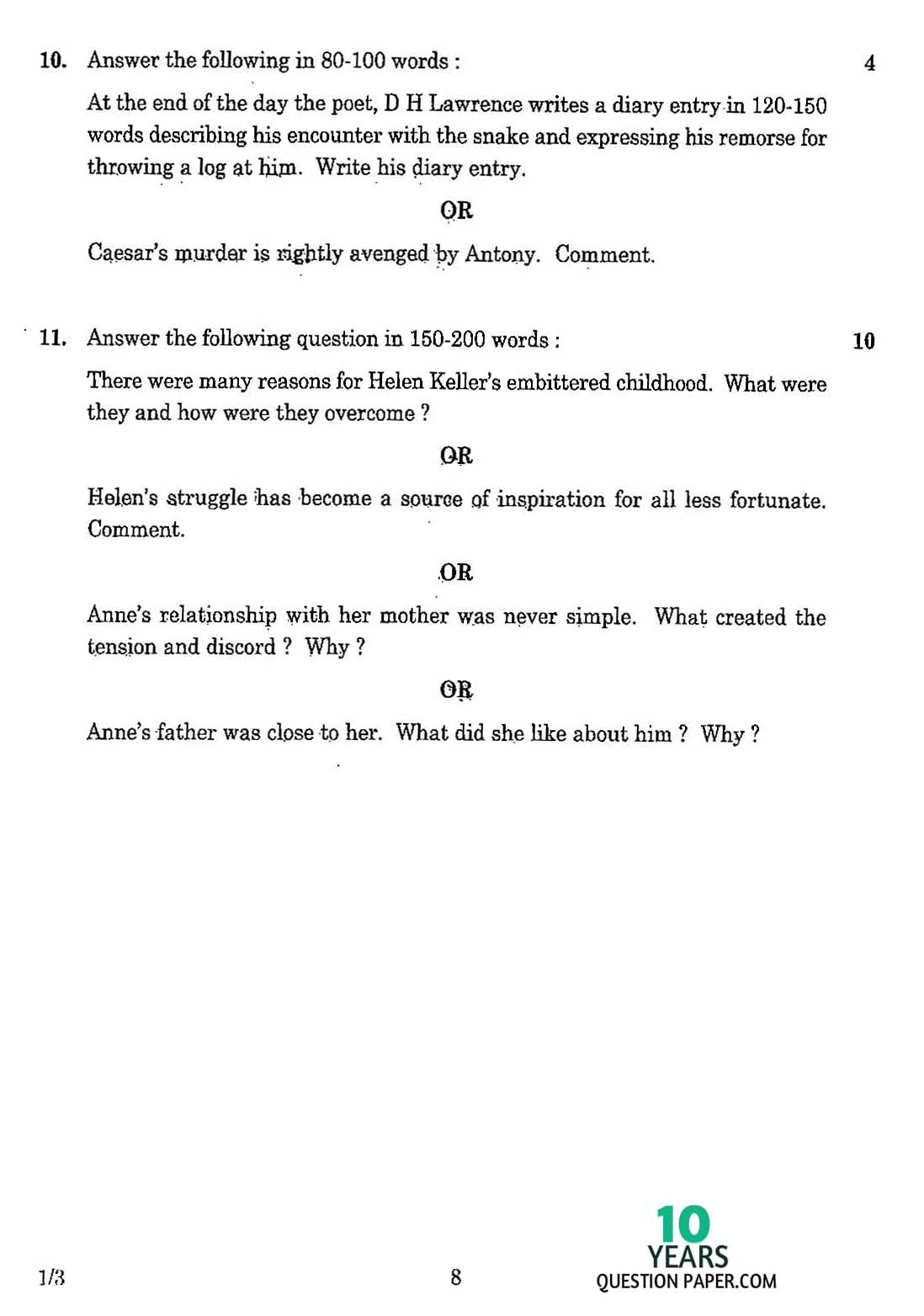 cbse class 10th 2016 English question paper