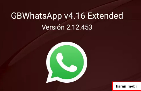 gb whatsapp free download latest version