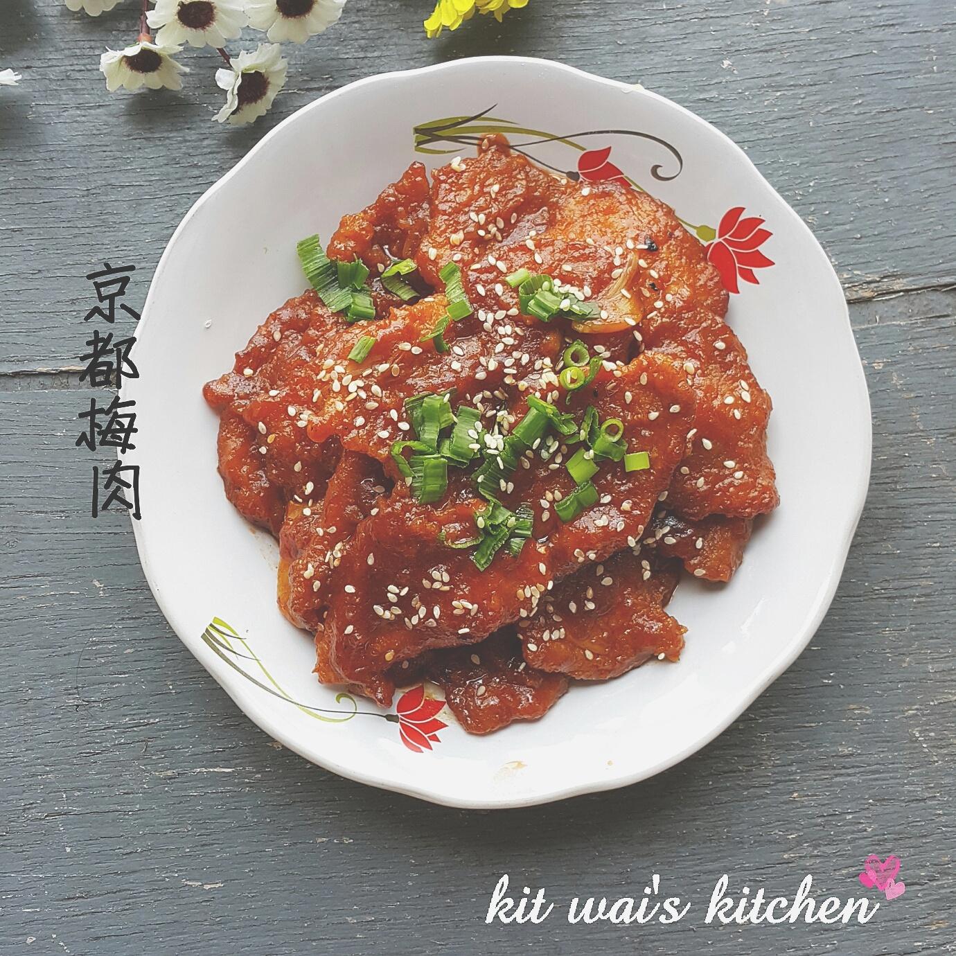 Fried Pork Tenderloin With LP Sauce