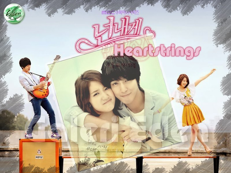 Heartstrings