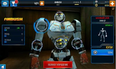 Mirror Real Steel World Robot Boxing Apk Data