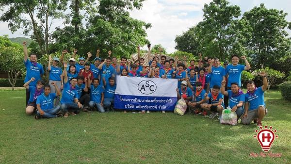 ทีมบิ้วดิ้ง อดิสรรังสรรค์ เลคเฮฟเว่นรีสอร์ท กาญจนบุรี