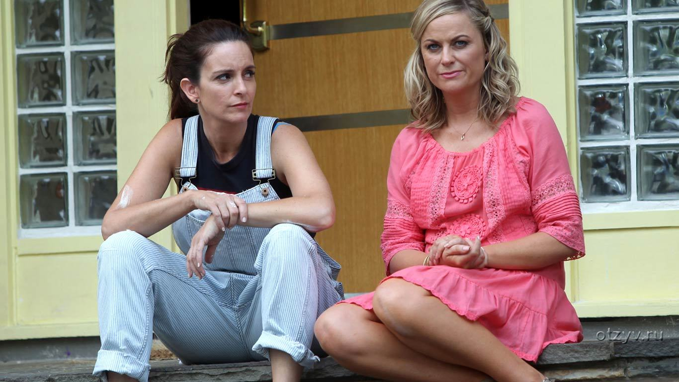 Movie Review: Sisters (2015)