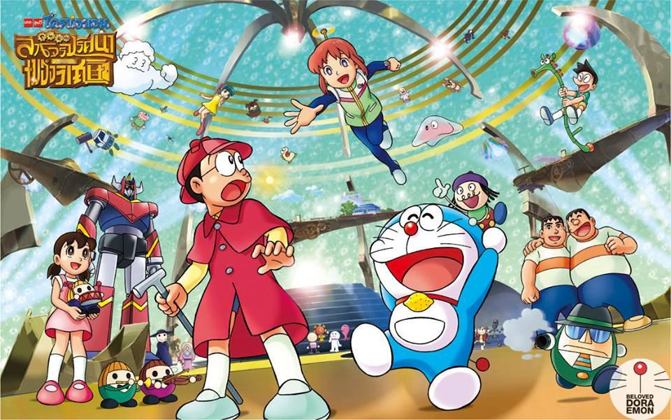 Đôremon Phiêu Lưu - Doraemon Movie