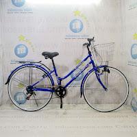 City Bike Evergreen Fuji 7 Speed 26 Inci
