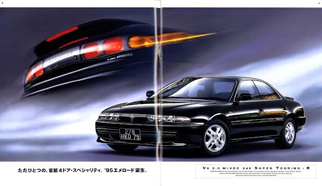 Mitsubishi Emeraude, design samochodów, ciekawy, fajny
