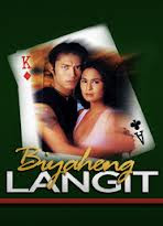 Pinoy x rated films