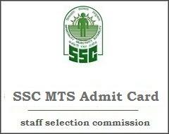 SSC MTS Hall Ticket Download Admit Card (Multitasking Staff Exam)