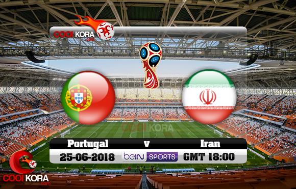 مشاهدة مباراة البرتغال وإيران اليوم 25-6-2018 بي أن ماكس كأس العالم 2018