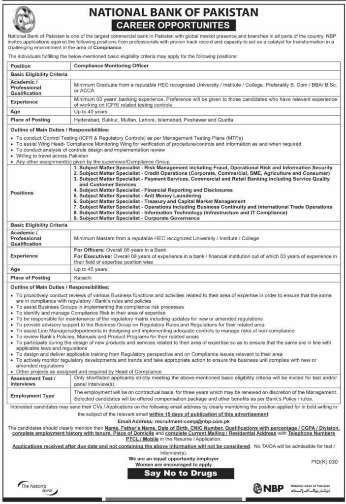 NBP Jobs 2019 National Bank of Pakistan Jobs Latest Advertisement Apply Online