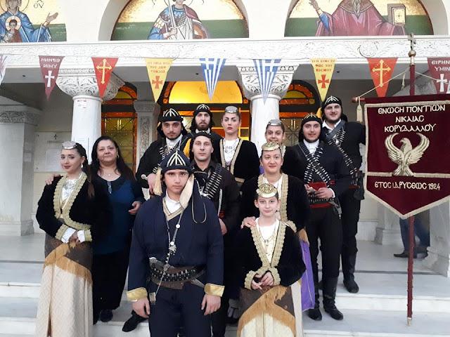 Η Ένωση Ποντίων Νίκαιας-Κορυδαλλού για τα θύματα των πρόσφατων θεομηνιών στη Δυτική Αττική