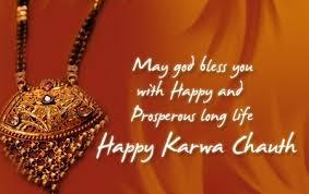 Karva Chauth 2016 Whatsapp Dp