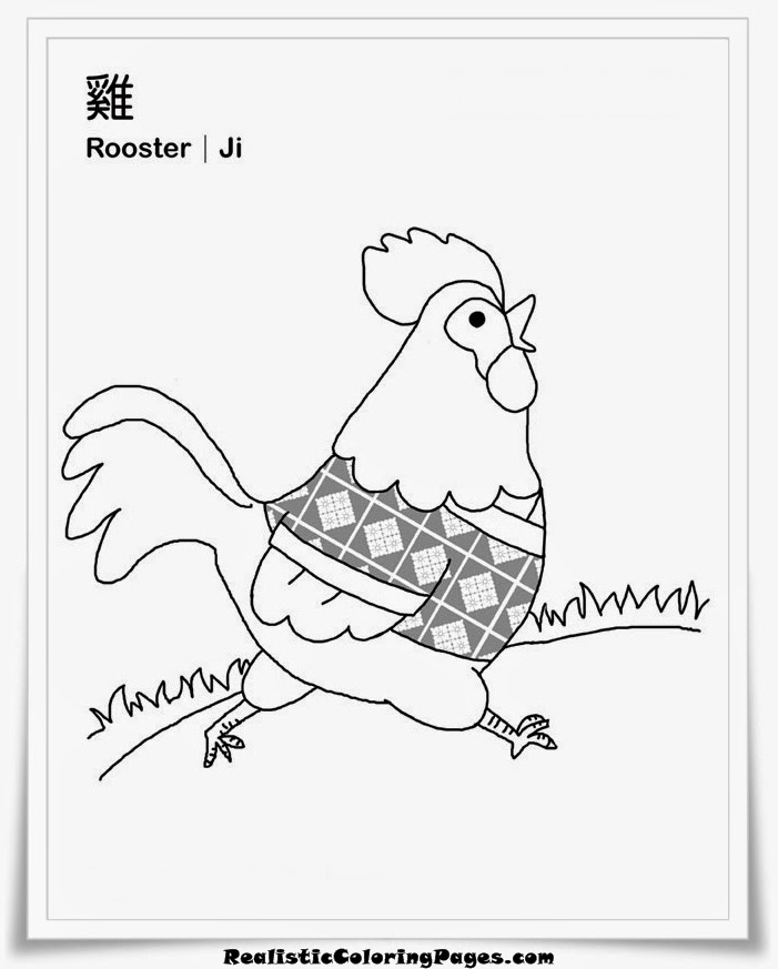 vietnamese zodiac coloring sheet rooster