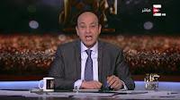 برنامج عمرو اديب كل يوم حلقة الاربعاء 11-1-2017