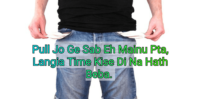 Best New Collection Punjabi Status Yaar Beli Letest Top 10 Quotes Upfate with More Photos Post about Yaari life