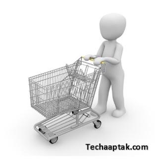 shopping cart - hindi
