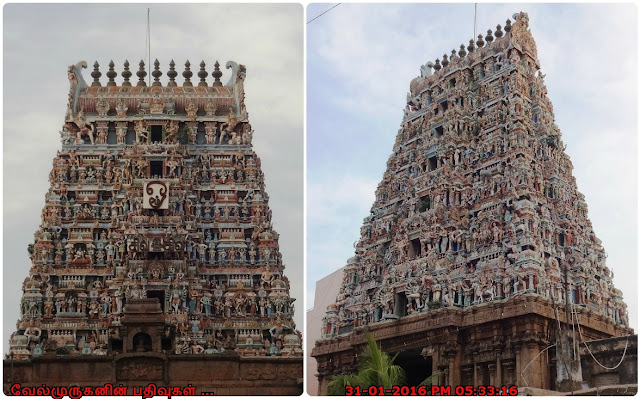 George Town Mallikeswarar Temple