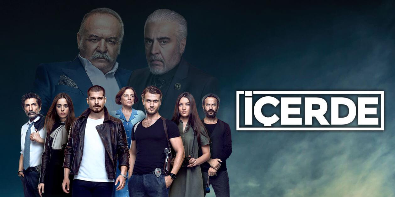 Adentro (Icerde) 1x38 Espa&ntildeol Disponible
