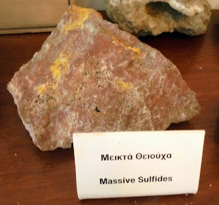Γεωλογικό Μουσείο Απείρανθου