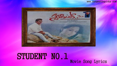 student-no-1-telugu-movie-songs-lyrics