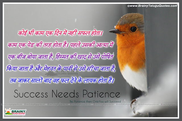 Here is motivational thoughts in hindi for student,motivational thoughts in hindi with pictures,hindi thoughts on life,hindi thoughts of great people,motivational quotes in hindi by chanakya,hindi quotes about life,thoughts in hindi on love,hindi thoughts for school assembly,Famous Success Quotes in Hindi,TOP Motivational Quotes in Hindi ,Success Quotes in Hindi