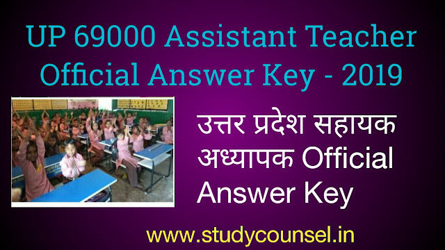 up 69000 assistant teacher official answer key - 2019