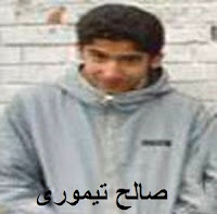 Saleh Teymouri