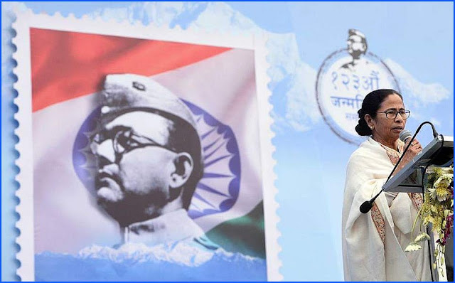 CM Mamata Banerjee in  Netaji Birthday Darjeeling chowrastha