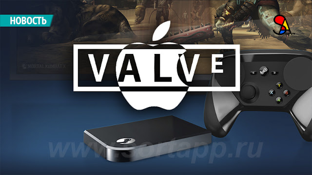 Valve, iOS, Apple