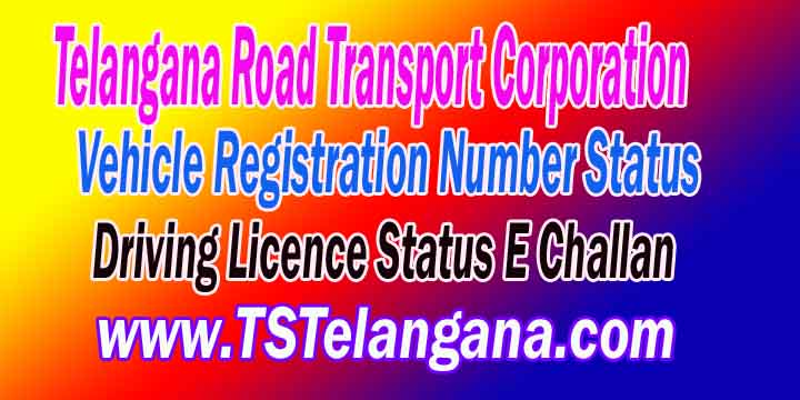 Telangana transport registration number-1480