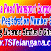 Telangana RTA Vehicle Registration Number Status | TSRTA  TS RTA Vehicle Registration Number Status TSRTA Driving Licence Status E Challan