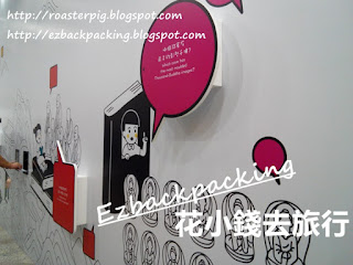 文化博物館敦煌展覽